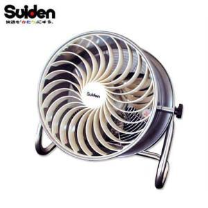 スイデン ハウス用循環扇 すくすくファン SHC-35C-1(100V・風量88m3/min)|minatodenki