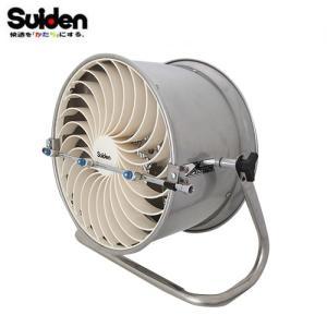 スイデン ハウス用循環扇 すくすくファン SHC-35C-3 細霧ノズル付き (三相200V・風量90m3/min)|minatodenki