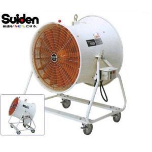 スイデン 強力型 工場扇 どでかファン SJF-600A-3|minatodenki