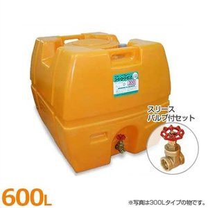 スイコー ローリータンク SLT-600+スリースバルブ付セット (600L) [密閉型タンク 消毒タンク]|minatodenki