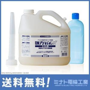【取扱終了】スミス 業務用トイレ消臭剤 『強力バイオLプラス』 (5L×1本組) [浄化槽バクテリア 浄化機能回復剤]|minatodenki