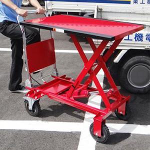 油圧リフター付き運搬台車 SP200W ワイド仕様加工済み (積載200Kg) [運搬車]|minatodenki