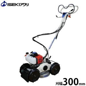 イセキアグリ 自走式草刈り機 スパイダーモアー SP301 (斜面刈り用/刈幅300mm) [自走モアー 自走草刈り機]|minatodenki