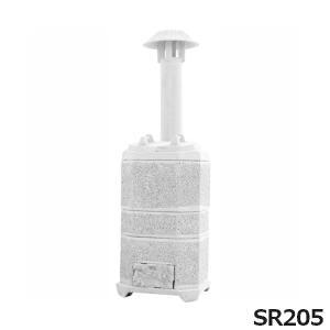 ハイクリーン焼却炉 山水籠 205Lタイプ【焼却炉】|minatodenki
