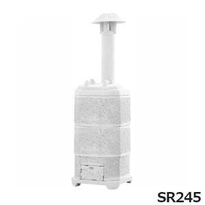 ハイクリーン焼却炉 山水籠 245Lタイプ【焼却炉】|minatodenki