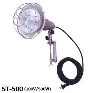 強力バラストレス水銀灯 ST-500 (100V/500W) [投光器]|minatodenki