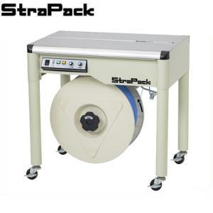 ストラパック 半自動梱包機 『4脚型 D55』 (単相100V/台寸法 幅785×奥行545mm) [STRAPACK 梱包機] minatodenki