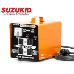 スズキッド 昇圧・降圧兼用トランス STX-01 《100V変換アダプター付き》 [変圧器 アップトランス ダウントランス]|minatodenki