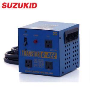 スズキッド ダウントランス トランスター STX-3QB (昇圧機能付き) [スター電器 SUZUKID 降圧変圧器 降圧トランス]|minatodenki
