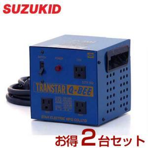 スズキッド ダウントランス 『トランスター』 STX-3QB 《お得2台セット》 (昇圧機能付き)|minatodenki