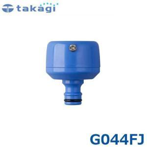 タカギ 蛇口ニップルL G044FJ [takagi] minatodenki