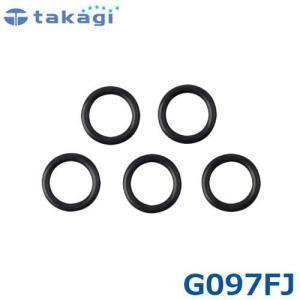 【メール便可】タカギ Oリング P-12 (5コ入) G097FJ [takagi] minatodenki