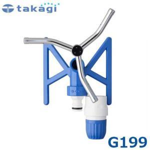タカギ 園芸散水用スプリンクラー トリプルアーム スプリンクラー G199 (散水範囲2-11m) [散水ホース用 水やり 水遣り]|minatodenki