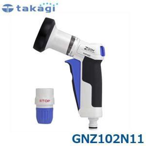 タカギ 散水ノズル パチットプログリップズームシャワー GNZ102N11 シャワー4水形 適合ホース:内径12mm〜15mm の商品画像 ナビ