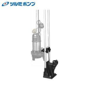 ツルミポンプ 汚水用水中ポンプ ハイスピンポンプ用樹脂製着脱装置 TOK4-P [鶴見ポンプ 汚物用水中ポンプ]|minatodenki