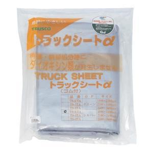 TRUSCO トラックシートα 2t用 幅2300mmX長さ3.6m 銀 TS2TA (SV) [TS-2TA][r20][s9-910]|minatodenki