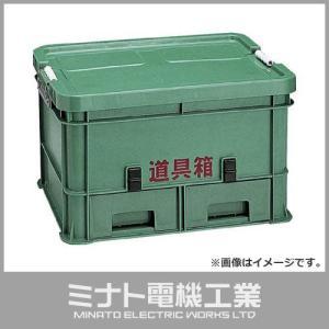 リス 道具箱 XL XL|minatodenki