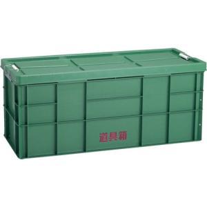 リス 道具箱 130L 130L|minatodenki