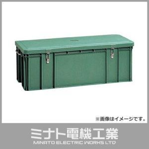 リス 道具箱 200L 200L|minatodenki