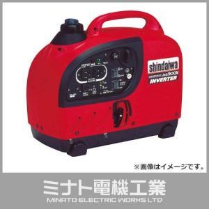 新ダイワ 防音型インバーター発電機 0.9kVA IEG900MY [IEG900M-Y][r20][s9-940]|minatodenki