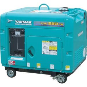 ヤンマー 空冷ディーゼル発電機 YDG250VS5E [YDG250VS-5E][r21][s9-940]|minatodenki