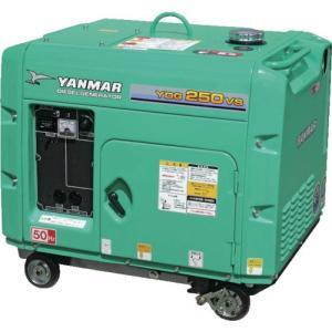 ヤンマー 空冷ディーゼル発電機 YDG250VS6E [YDG250VS-6E][r21][s9-940]|minatodenki