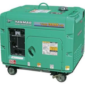 ヤンマー 空冷ディーゼル発電機 YDG300VS6E [YDG300VS-6E][r21][s9-940]|minatodenki