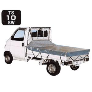 軽トラック用 荷台シート TS-10SW (SW生地) [トラックシート]|minatodenki