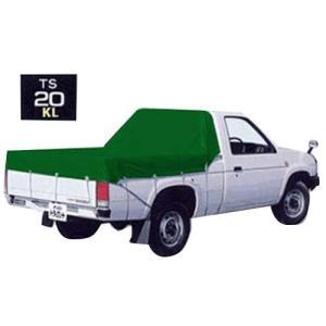 小型トラック用 荷台シート TS-20KL (KL生地) [トラックシート]|minatodenki