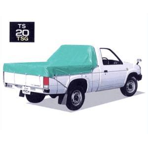 小型トラック用 荷台シート TS-20TSG (TSG生地) [トラックシート]|minatodenki