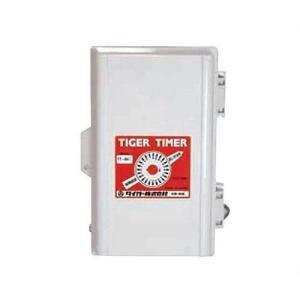 タイガー プロパンガス爆音機 LPE型 専用 タイムコントローラー TT時刻制御5型 TTC-T5 (時刻設定型) [TT-BK5 鳥追い]|minatodenki