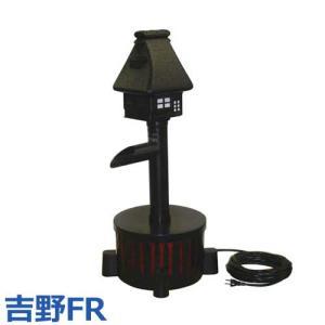 タカラ ウォータークリーナー 吉野FR TW-533 (ダブルフィルター仕様) [錦鯉 池用ろ過器 循環ポンプ]|minatodenki