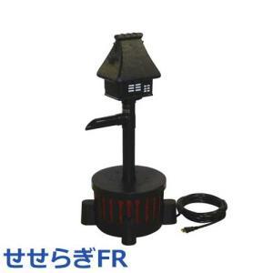 タカラ ウォータークリーナー せせらぎFR TW-552 (ダブルフィルター仕様) [錦鯉 池用ろ過器 循環ポンプ]|minatodenki