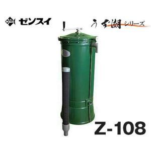 ゼンスイ 池用大型ろ過器 うず潮 Z-108 (水量30〜60L/min) [ウォータークリーナー 濾過器 ろ過装置]|minatodenki