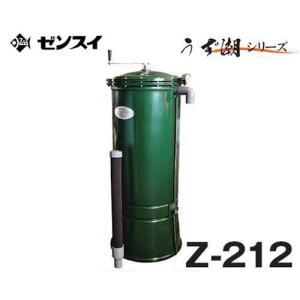 ゼンスイ 大型池用ろ過器 うず潮 Z-212 (水量40〜90L/min) [ウォータークリーナー 濾過器 ろ過装置]|minatodenki
