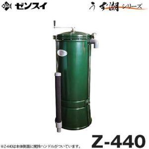 ゼンスイ 大型池用ろ過器 うず潮 Z-440 (水量180〜220L/min) [ウォータークリーナー 濾過器 ろ過装置]|minatodenki