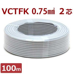 電線 VCTFKケーブル 小判コード 2芯 0.75mm2×100m巻き|minatodenki