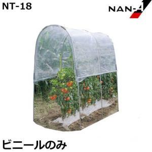 NT-18用 替えビニール [南栄工業 ナンエイ ビニールハウス] minatodenki