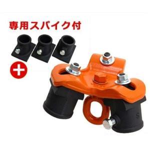 スリーエッチ 1トンチェーンブロック三脚用オプション 《三脚ヘッド+専用スパイク3個付きセット》|minatodenki