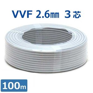 電線 VVFケーブル VAコード (3芯/2.6mm×100m巻き)|minatodenki