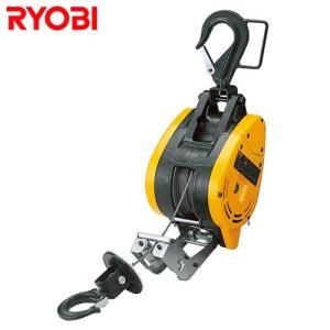 リョービ 電動ウインチ WI-195 (100V/200kg/揚程27m) [RYOBI 電動ウィンチ]|minatodenki