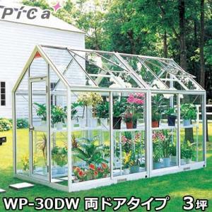ピカコーポレーション 屋外用ガラス温室 WP-30DW (両ドアタイプ/3坪/天窓付)|minatodenki