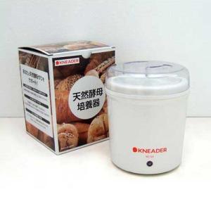 【取扱終了】日本ニーダー 天然酵母培養器(発酵器) YC101W (32℃タイプ) [天然酵母でパン・ヨーグルトを手作り]|minatodenki