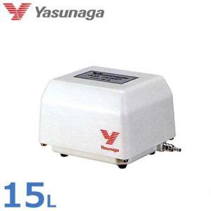 安永エアポンプ 水槽用エアーポンプ YP-15A (15L/min) [熱帯魚 観賞魚 バーナーワーク用エアポンプ]|minatodenki