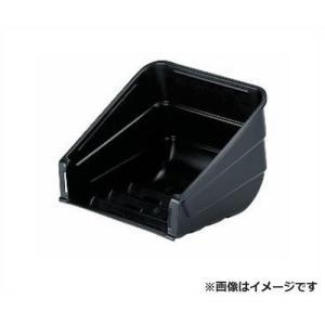 ボッシュ グラスボックス/AHM38C 0600886160JP [bosch ガーデンツール用 グラスボックス アクセサリー AHM38C型用] minatodenki