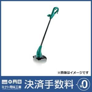 ボッシュ DIYバッテリー草刈り機 ART26SL [bosch 草刈 庭 ガーデンツール 草 刈ル] minatodenki