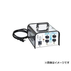 ハタヤ(HATAYA) ミニトランスル LV-02CS|minatodenki