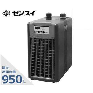 ゼンスイ 水槽用クーラー ZC-1000α (冷却水量950L以下/淡水・海水両用) [ZENSUI 熱帯魚 ZC1000α]|minatodenki