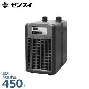 ゼンスイ 水槽用クーラー ZC-500α (冷却水量450L以下/淡水・海水両用) [ZC500α 熱帯魚]|minatodenki