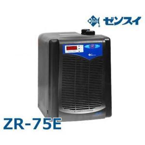ゼンスイ 水槽用クーラー ZR-75E (冷却水量300L以下/淡水・海水両用) [ZENSUI 熱帯魚 ZR75E]|minatodenki